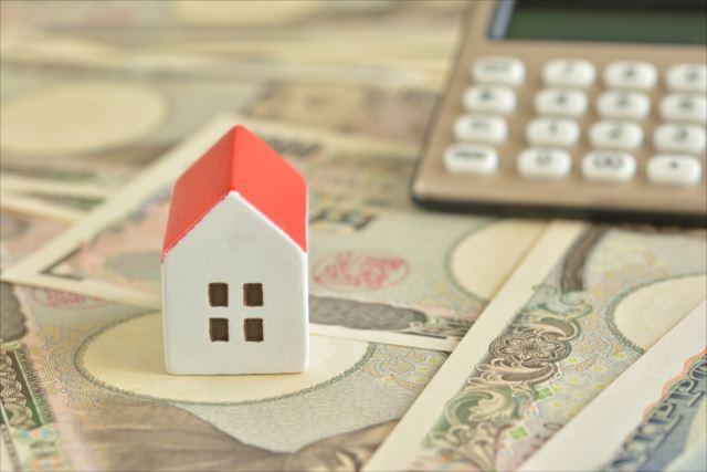 住宅ローンを無理なく返済するためのアイデア